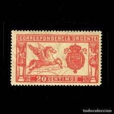 Sellos: 256** PEGASO URGENTE. BC. Lote 194582645