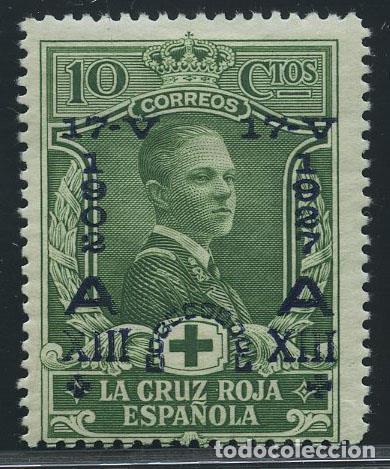 1927 XXV ANIVERSARIO JURA CONSTITUCIÓN ALFONSO XIII EDIFIL 352* MH VC 106,00€ (Sellos - España - Alfonso XIII de 1.886 a 1.931 - Nuevos)