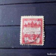 Sellos: ESPAÑA 1929,AYUNTAMIENTO DE BARCELONA, FILABO 2. Lote 194652805