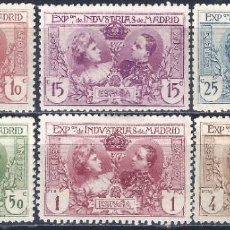 Sellos: EDIFIL SR1-SR6 EXPOSICIÓN DE INDUSTRIAS DE MADRID 1907 (SERIE COMPLETA). VALOR CATÁLOGO: 80 €. MH *. Lote 194671406