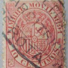 Sellos: ESPAÑA. FISCALES POSTALES, 1891. ESCUDO DE ESPAÑA. 10 CTS. ROSA (Nº 11 EDIFIL).. Lote 141624850