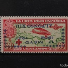 Sellos: SELLO DE ESPAÑA - CRUZ ROJA 20 CÉNTIMOS Nº EDIFIL 366 - SOBRECARGA INVERTIDA - NUEVO. Lote 194699180