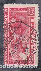 ESPAÑA.- SELLO Nº 679 DE ALFONSO XIII MATASELLOS AMBULANTE MARITIMO PALMA BARCELONA (Sellos - España - Alfonso XIII de 1.886 a 1.931 - Usados)