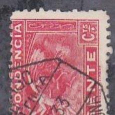 Sellos: ESPAÑA.- SELLO Nº 679 DE ALFONSO XIII MATASELLOS AMBULANTE MARITIMO PALMA BARCELONA. Lote 194766883