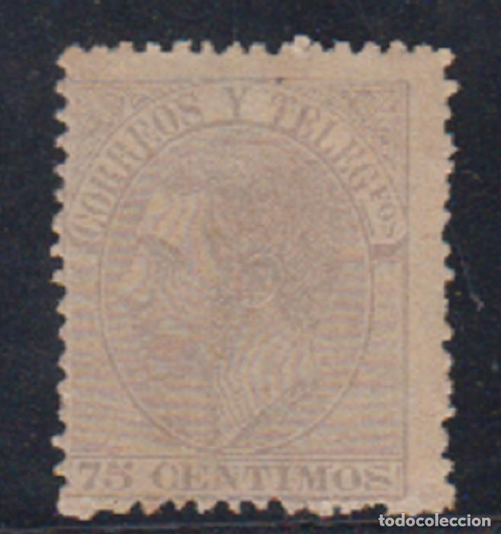ESPAÑA. EDIFIL 121 *. 75 CT VIOLETA ALFONSO XII. CATÁLOGO 270 € (Sellos - España - Alfonso XIII de 1.886 a 1.931 - Usados)