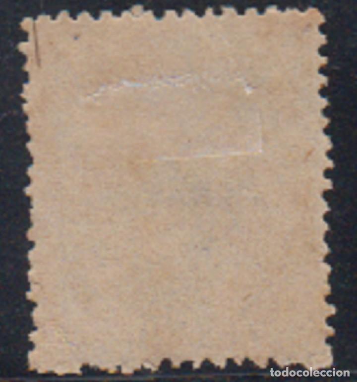 Sellos: ESPAÑA. EDIFIL 121 *. 75 CT VIOLETA ALFONSO XII. CATÁLOGO 270 € - Foto 2 - 194766918