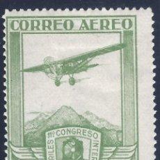Sellos: EDIFIL 487 CONGRESO INTERNACIONAL DE FERROCARRILES. AVIÓN BRISTOL 1930. VALOR CATÁLOGO: 74 €. MH *. Lote 194863327