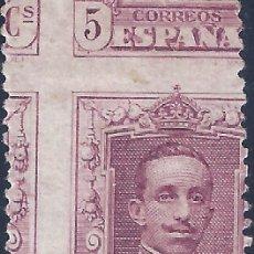 Sellos: EDIFIL 311 ALFONSO XIII. TIPO VAQUER 1922 (VARIEDAD...311DV Y 311DP) VALOR CATÁLOGO: 198 €. MH *. Lote 194891877
