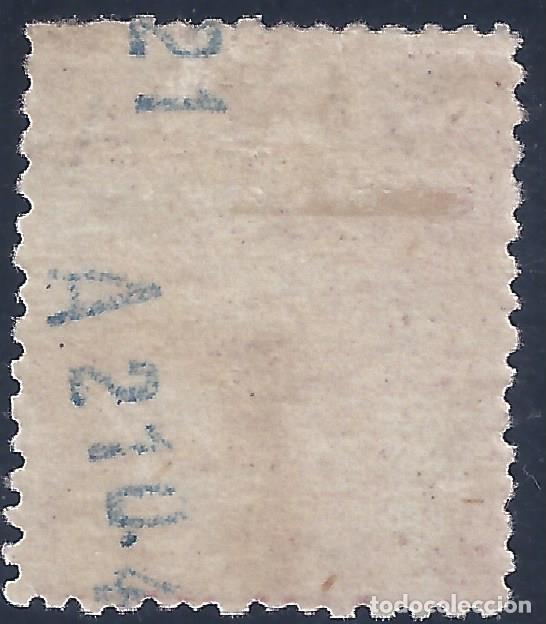Sellos: EDIFIL 311 ALFONSO XIII. TIPO VAQUER 1922 (VARIEDAD...311DV Y 311DH). VALOR CATÁLOGO: 198 €. MH * - Foto 2 - 194891877