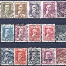 Sellos: EDIFIL 499-516 QUINTA DE GOYA 1930 (SERIE COMPLETA). VALOR CATÁLOGO: 61 €. LUJO. MLH.. Lote 194904810