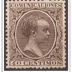 Sellos: GDEV-2571N.ESPAÑA.SPAIN.ESPAGNE.ALFONSO XLLL (ED 223**) MAGNIFICO.SIN CHARNELA.. Lote 194928561