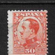 Sellos: ESPAÑA 1930 EDIFIL 498 USADO - 2/10. Lote 194934643