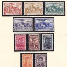 Sellos: B90 EDIFIL Nº 547-558 * NUEVOS CON GOMA Y LIGERISIMA SEÑAL DE FIJASELLOS. Lote 194935953