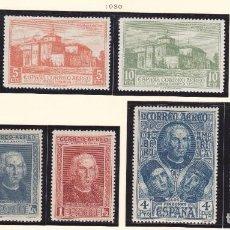 Sellos: B92 EDIFIL Nº 559-565 * NUEVOS CON GOMA Y LIGERISIMA SEÑAL DE FIJASELLOS. Lote 194936863