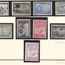 Sellos: B93 EDIFIL Nº 583-591 * NUEVOS CON GOMA Y LIGERISIMA SEÑAL DE FIJASELLOS. Lote 194937170