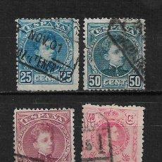 Sellos: ESPAÑA ALFONSO XIII USADOS - 2/11. Lote 194938121