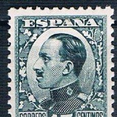Sellos: ESPAÑA 1930/1931 EDIFIL 493** NUEVO MUY BIEN CENTRADO MNH**. Lote 194970033