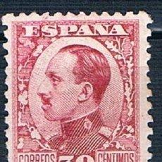Sellos: ESPAÑA 1930/1931 EDIFIL 496** NUEVO MUY BIEN CENTRADO MNH**. Lote 194970068