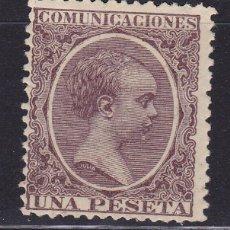 Sellos: C54 ALFONSO XIII PELÓN EDIFIL Nº 226 *. Lote 194981736
