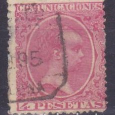 Sellos: C75 4 PESETAS PELÓN EDIFIL Nº 227. Lote 195000406