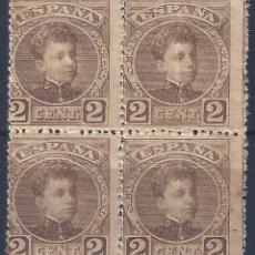 Sellos: EDIFIL 241 ALFONSO XIII. TIPO CADETE. 1901-1905 (BLOQUE DE 4). VALOR CATÁLOGO: 38 €. MNH **. Lote 195001610
