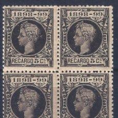 Sellos: EDIFIL 240 ALFONSO XIII. IMPUESTO DE GUERRA. 1898-1899 (BLOQUE DE 4). VALOR CATÁLOGO: 116 €. MNH **. Lote 195002011