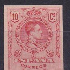 Sellos: C87 MEDALLÓN PRUEBA GALVEZ Nº 1799 COLOR CARMÍN. Lote 195016095