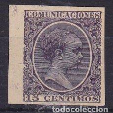 Sellos: C90 ALFONSO XIII PELÓN GALVEZ Nº 1490 COLOR VIOLETA NEGRO. Lote 195016696