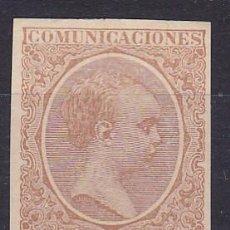 Sellos: C91 ALFONSO XIII PELÓN GALVEZ Nº 1488 COLOR CASTAÑO CLARO. Lote 195016906