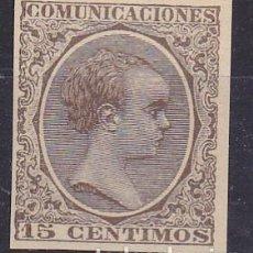 Sellos: C92 ALFONSO XIII PELÓN GALVEZ Nº 1489 CASTAÑO NEGRO. Lote 195017167