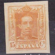 Sellos: C95 ALFONSO XIII VAQUER PRUEBA GALVEZ Nº 2091 COLOR NARANJA OSCURO. Lote 195018150