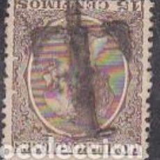 Sellos: ESPAÑA.- Nº 219 CON MARCA T DE TAXA. . Lote 195018371