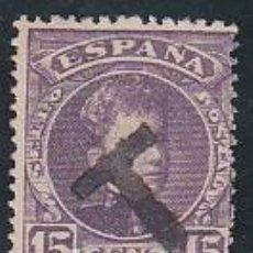 Sellos: ESPAÑA.- Nº 245 CON MARCA T DE TAXA. . Lote 195018410