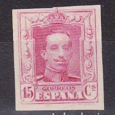 Sellos: C96 ALFONSO XIII VAQUER PRUEBA GALVEZ Nº 2092 COLOR ROSA PALIDO. Lote 195018416