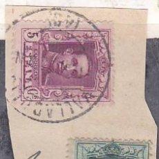 Sellos: VALLADOLID.- SELLOS ALFONSO XIII, UNO DE ELLOS FRANQUEO RECLAMADO. . Lote 195018533