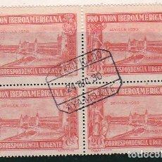 Sellos: HUELVA.- Nº 582 MATASELLO CERTIFICADO AYAMONTE 24/12/1930 . Lote 195019200