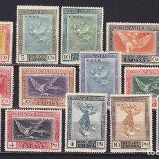 Sellos: D07 QUINTA DE GOYA EDIFIL Nº 517H-530H HABILITACIÓN C.U.P.P. Lote 195024267