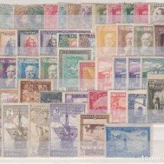 Sellos: ESPAÑA.- LOTE DE 50 SELLOS REINADO DE ALFONSO XIII, CON CHARNELA. .. Lote 195024306