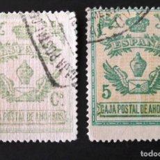 Sellos: CAJA POSTAL, EDIFIL 1, DOS SELLOS EN USADO.. Lote 195101650