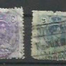 Sellos: ESPAÑA 1909, VARIOS, UNO RARO. Lote 195156616
