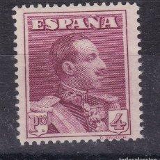 Sellos: BB4- ALFONSO XIII VAQUER EDIFIL 322N , VARIEDAD MUESTRA ** SIN FIJASELLOS. DENTADO LINEA. Lote 195169113
