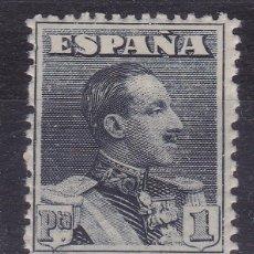 Sellos: BB4- ALFONSO XIII VAQUER EDIFIL 321N , VARIEDAD MUESTRA ** SIN FIJASELLOS. . Lote 195169385
