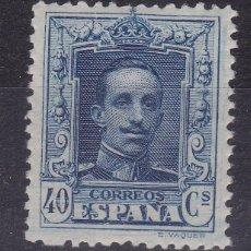 Sellos: BB4- ALFONSO XIII VAQUER EDIFIL 319N , VARIEDAD MUESTRA ** SIN FIJASELLOS. . Lote 195169627