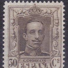 Sellos: BB4- ALFONSO XIII VAQUER EDIFIL 318N , VARIEDAD MUESTRA ** SIN FIJASELLOS. . DENTADO LINEA . Lote 195169792