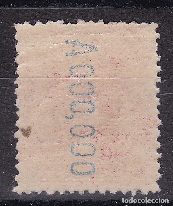Sellos: BB4- Alfonso XIII Vaquer Edifil 317N , Variedad MUESTRA ** Sin Fijasellos. . - Foto 2 - 195170207