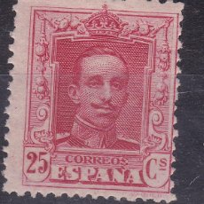 Sellos: BB4- ALFONSO XIII VAQUER EDIFIL 317N , VARIEDAD MUESTRA ** SIN FIJASELLOS. . . Lote 195170207