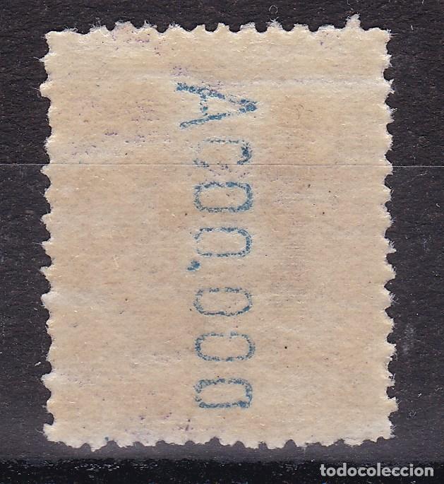 Sellos: BB4- Alfonso XIII Vaquer Edifil 311N , Variedad MUESTRA ** Sin Fijasellos. . - Foto 2 - 195170340