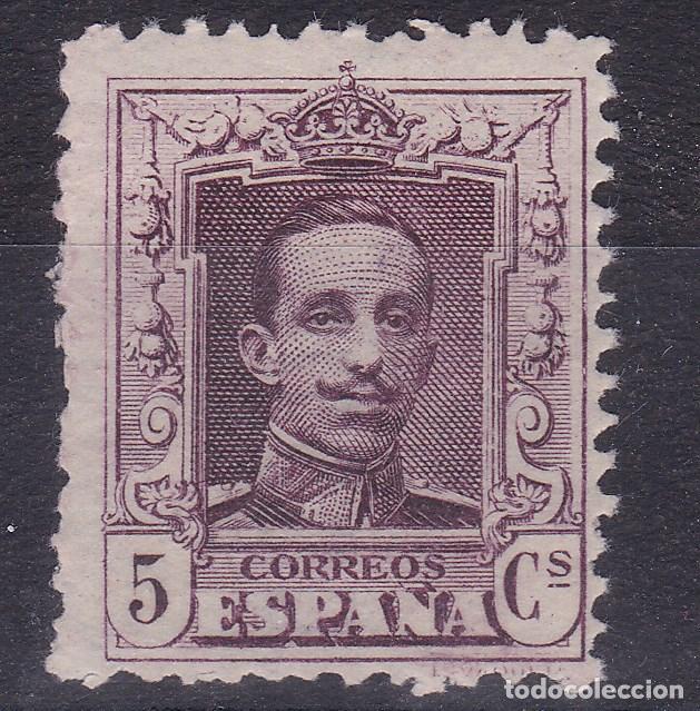 BB4- ALFONSO XIII VAQUER EDIFIL 311N , VARIEDAD MUESTRA ** SIN FIJASELLOS. . (Sellos - España - Alfonso XIII de 1.886 a 1.931 - Nuevos)
