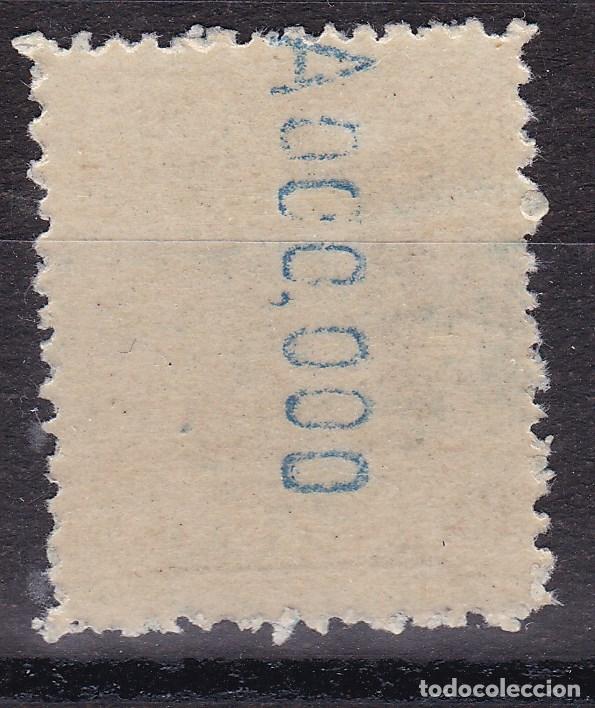 Sellos: BB4- Alfonso XIII Vaquer Edifil 314N , Variedad MUESTRA ** Sin Fijasellos. . - Foto 2 - 195170460