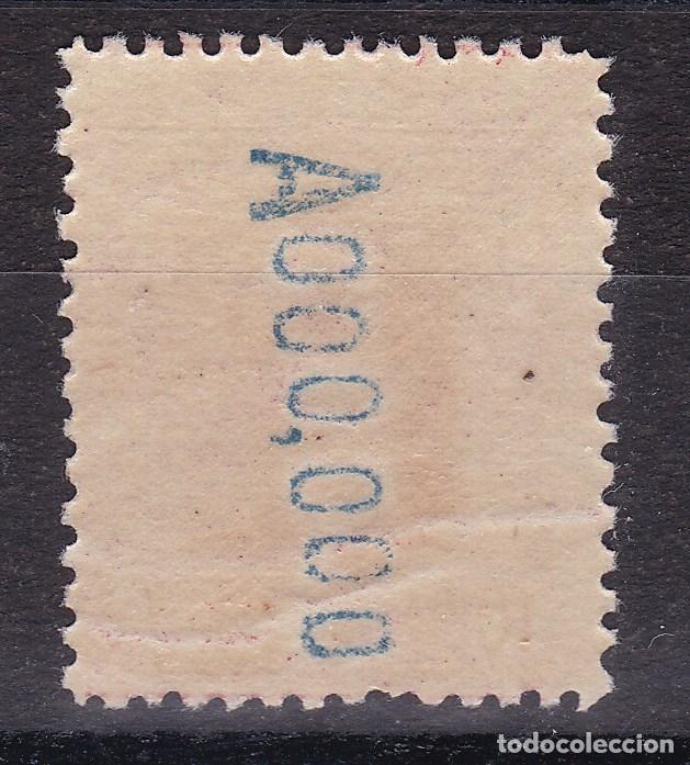 Sellos: BB4- Alfonso XIII Vaquer Edifil 313N , Variedad MUESTRA ** Sin Fijasellos. . - Foto 2 - 195170592